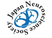 第44回日本神経科学学会